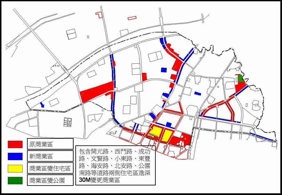 臺南市北區商業區規劃完成  0