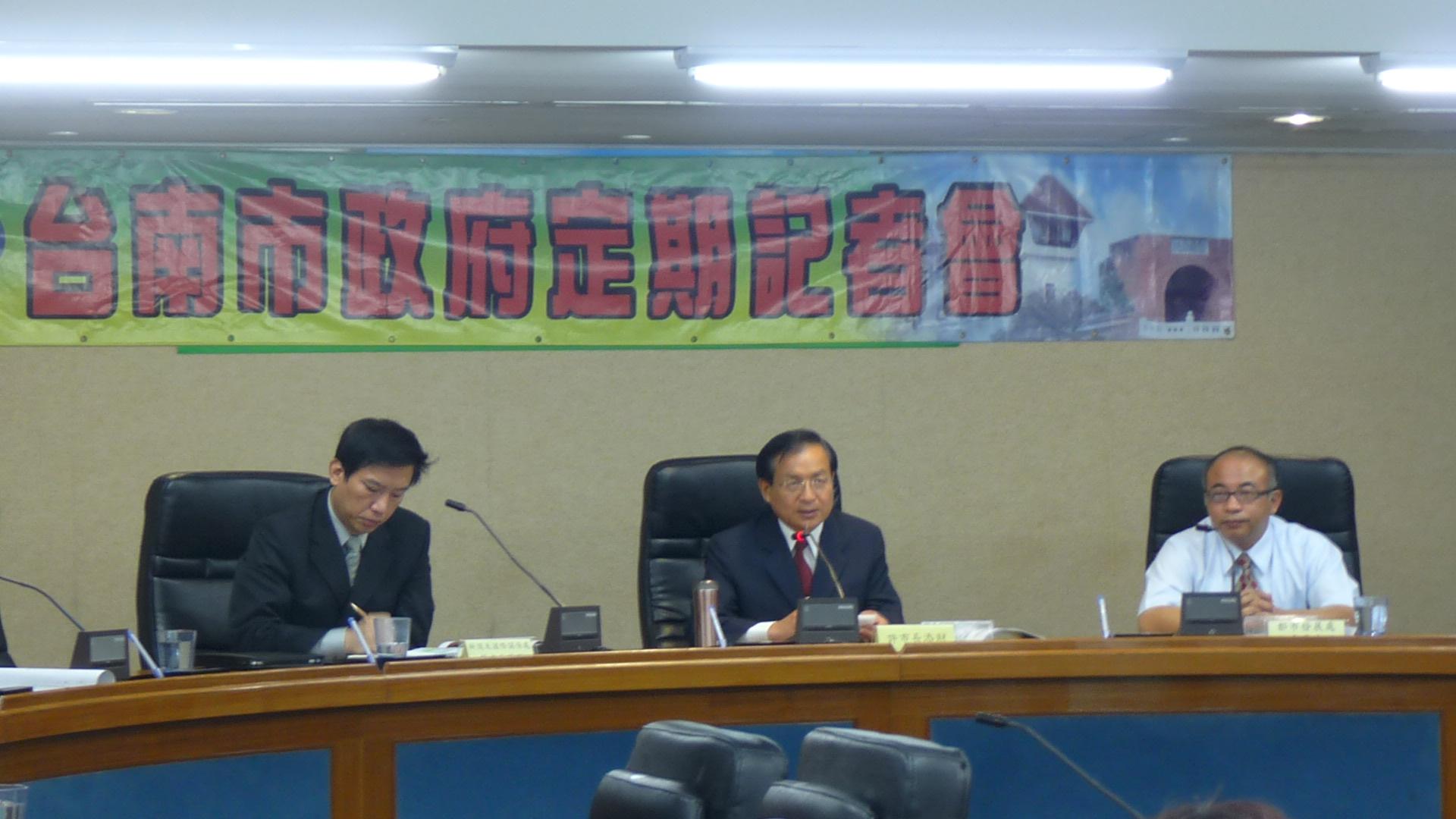 2010市府都市發展處定期記者會於11月24日召開  0