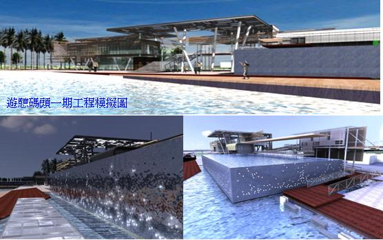 安平港歷史風貌園區「遊憩碼頭公共藝術設置案」第二次公開徵件公告上網  1
