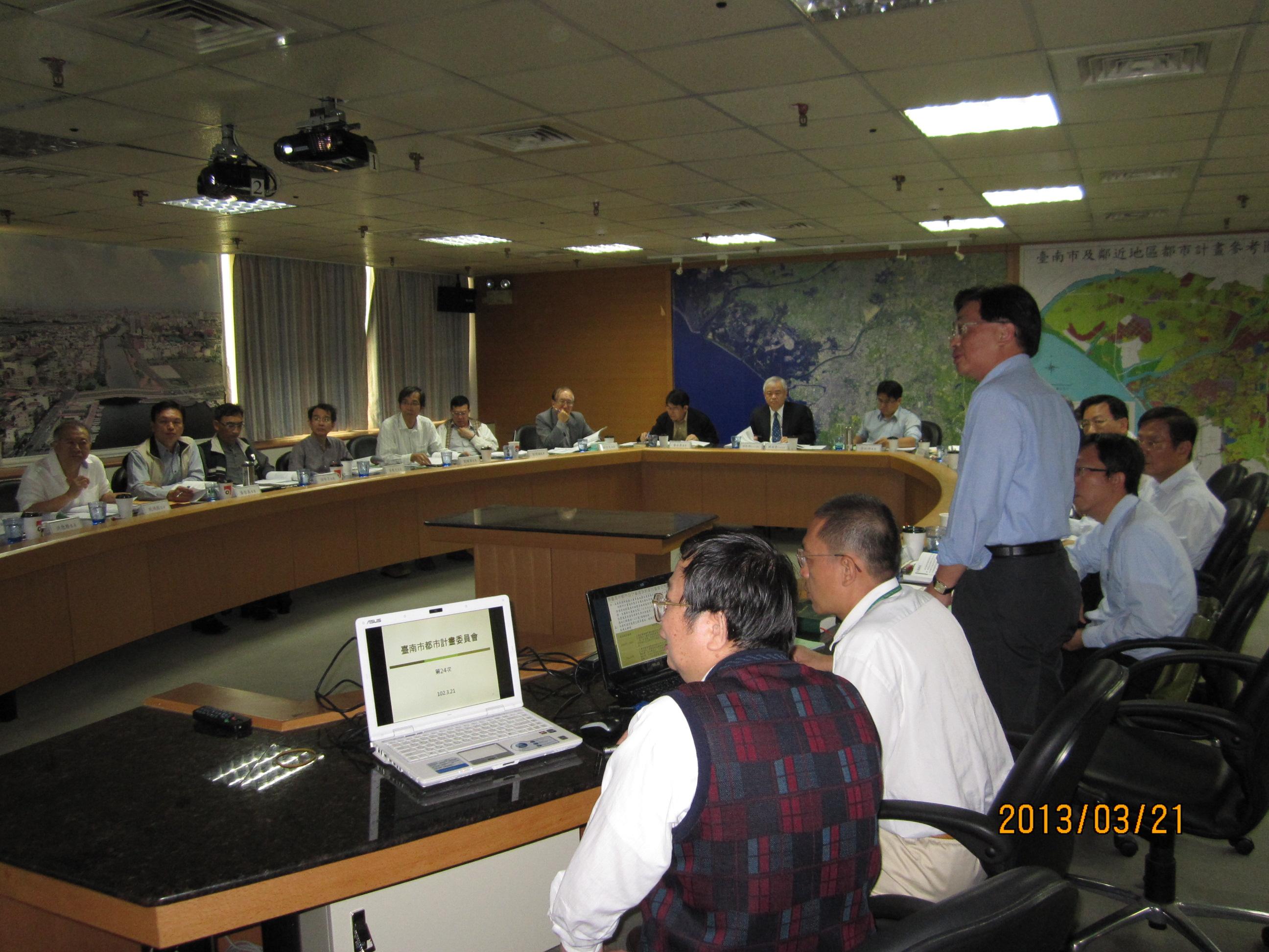 許副市長到任首次主持都市計畫委員會,審議通過西港區工業區擴大變更案,加速地區經濟發展  0