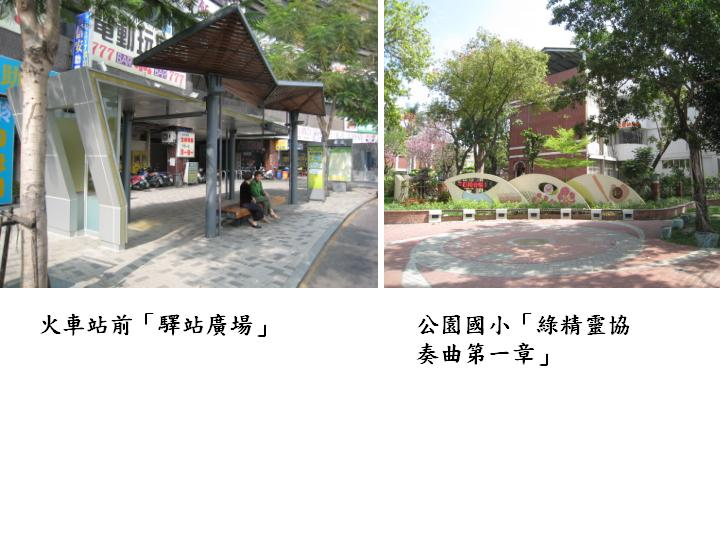 台南市城鄉風貌補助計畫再傳捷報  1