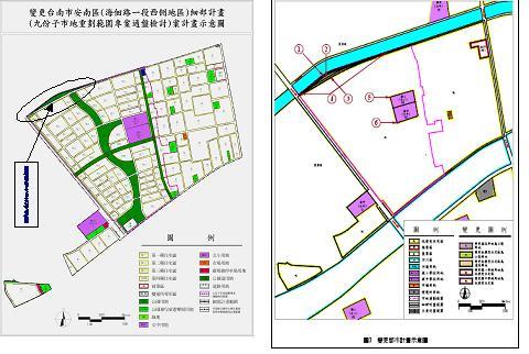 九份子市地重劃地區配合變更主要計畫案經內政部都委會審議通過  0