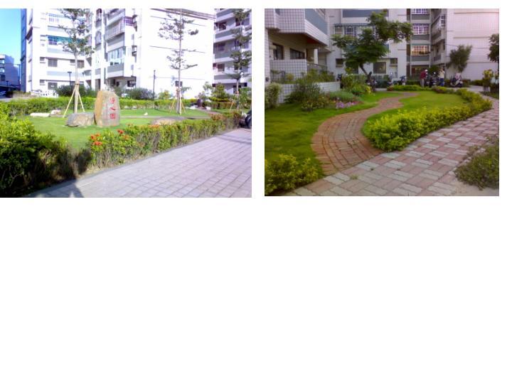 「台南市新興高層國宅社區第一個轉型為一般公寓大廈的優質社區」!  0