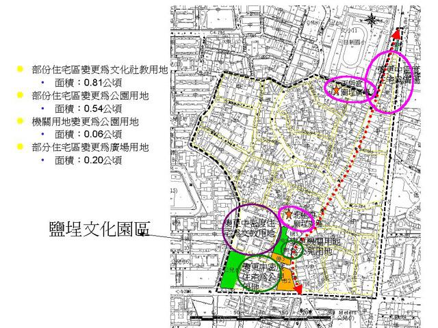 「台江黑水溝國家公園」獲內政部營建署署長支持,贈圖共勉。  1