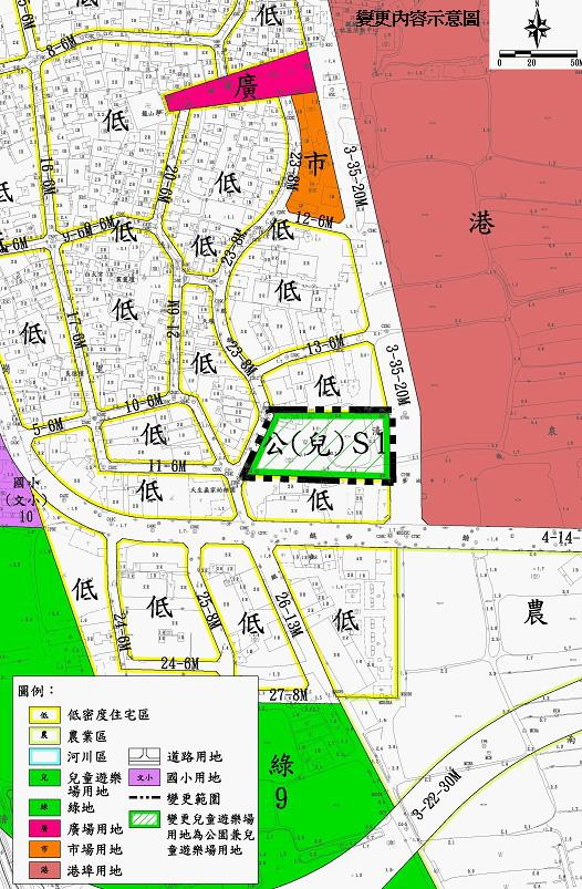 「變更台南市南區龍崗社區細部計畫(兒童遊樂場用地為「公(兒)S1」公園兼兒童遊樂場用地)案」開始公開展覽  1