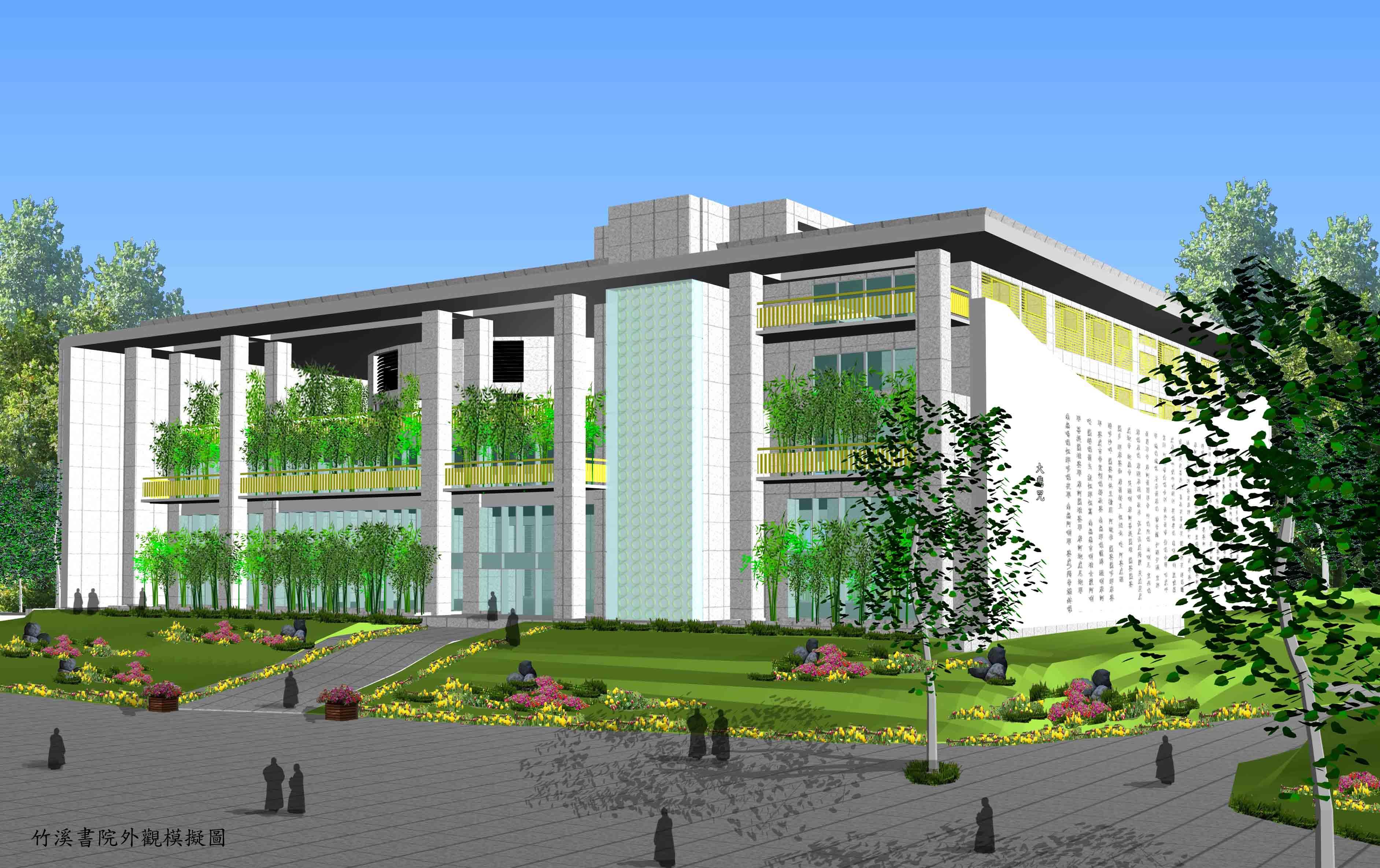「竹溪禪寺-竹溪書院新建工程」通過都市設計審議  0