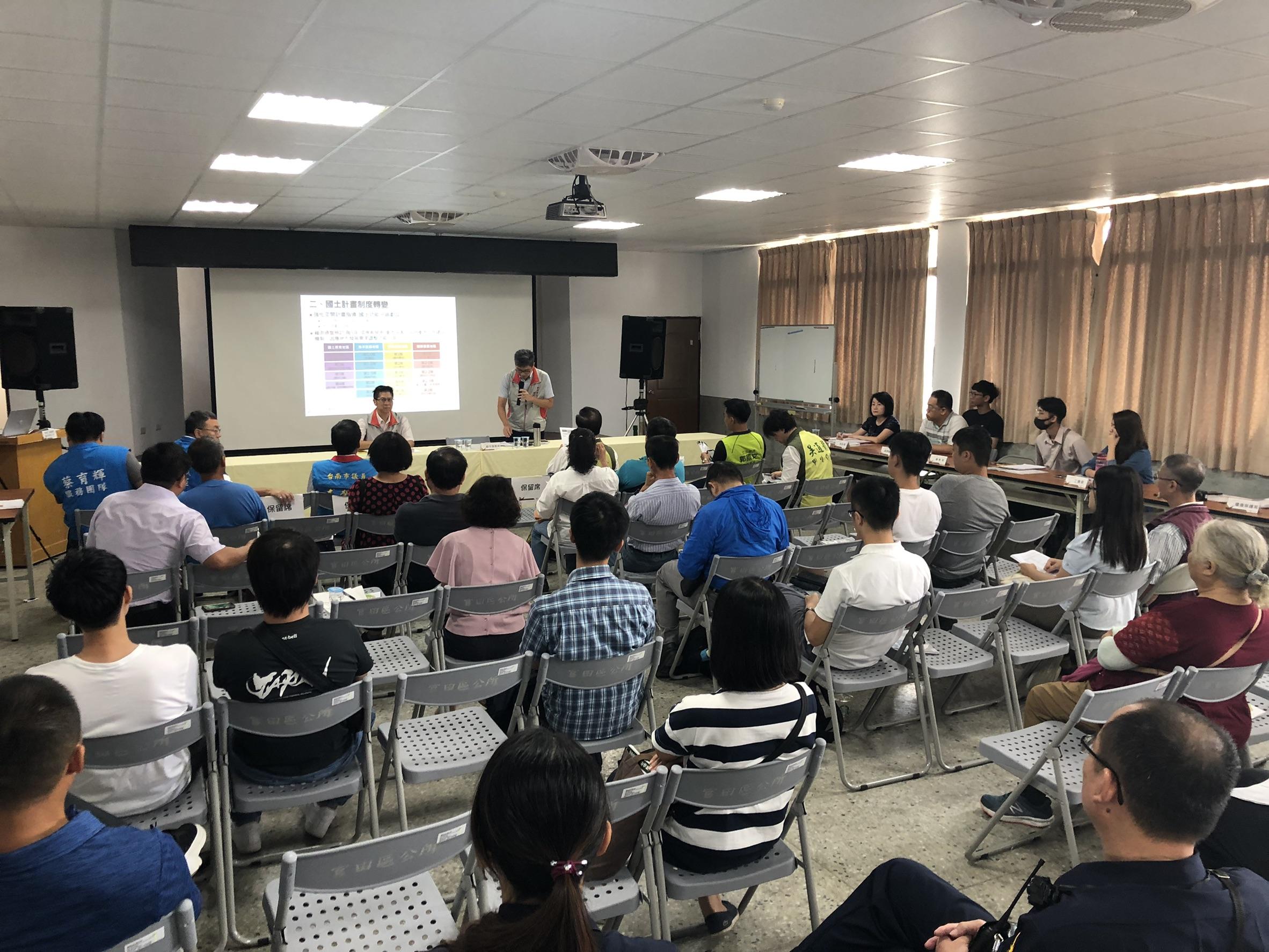 9月3日官田區公聽會現場市民踴躍參與