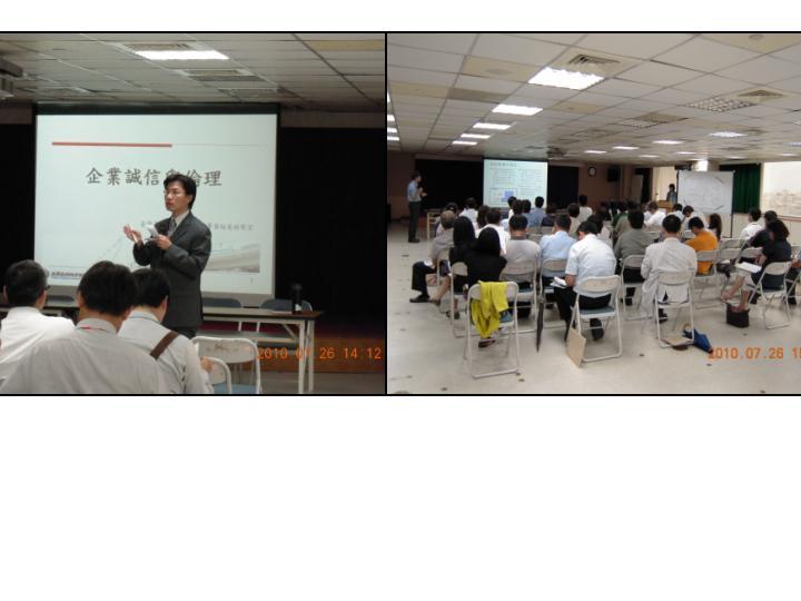 臺南市都市計畫容積移轉與獎勵規定座談會  0