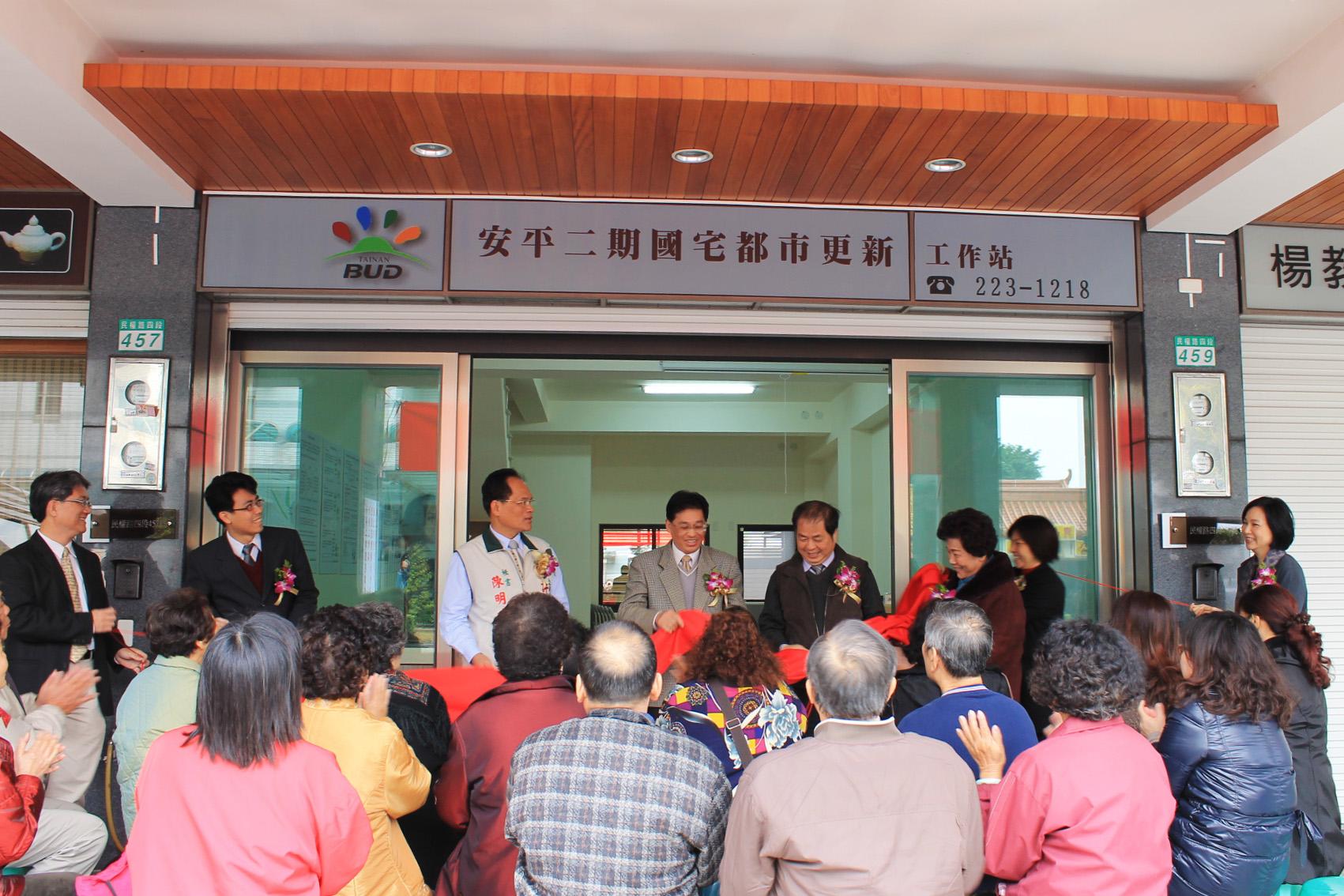 「臺南市安平二期國宅都市更新事業執行計畫」案專業整合團隊進駐設立更新工作站  0