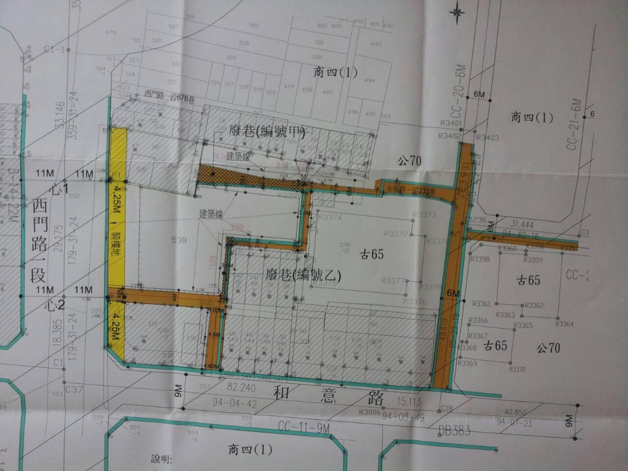 擬廢止本市中西區建興段538地號部分現有巷道(如公告圖)案  2