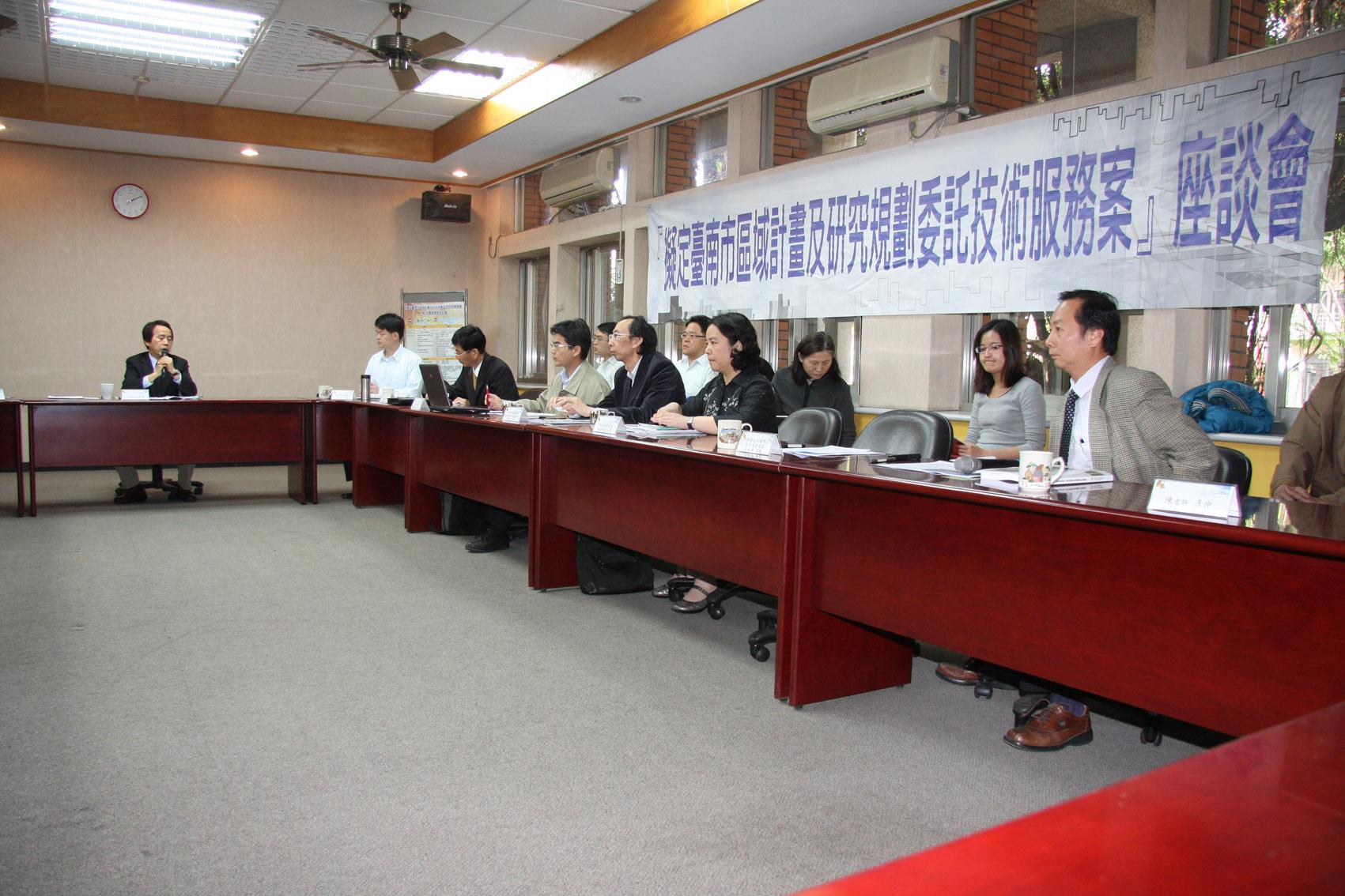 擬定臺南市區域計畫,打造交通便捷、產業升級、幸福城市  0