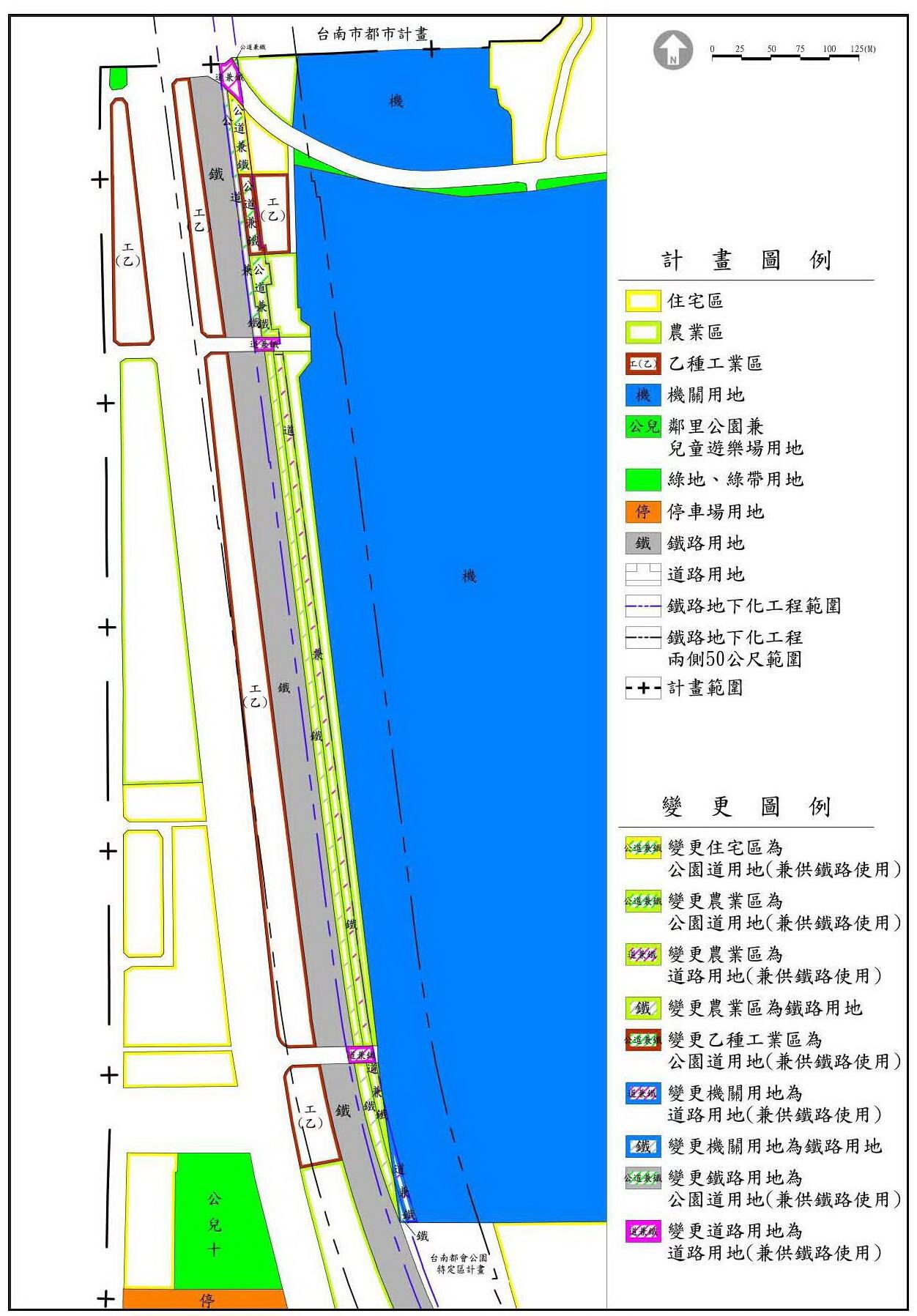 20120327 鐵路地下化專案-仁德區都市計畫提請市都委會審議通過-新聞稿_頁面_1.jpg