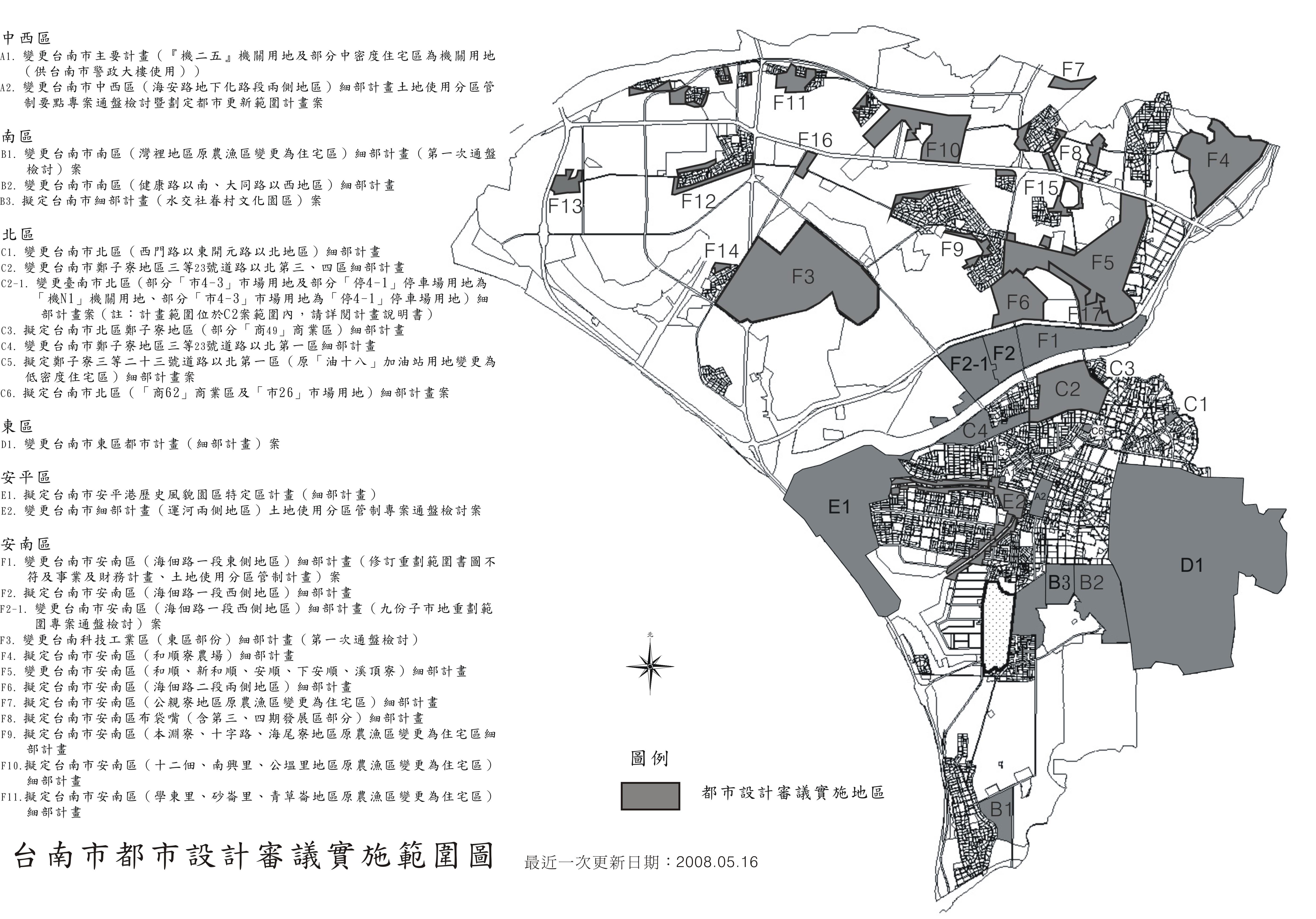 本市都市設計審議範圍圖更新上網,請需要民眾多加利用!  0