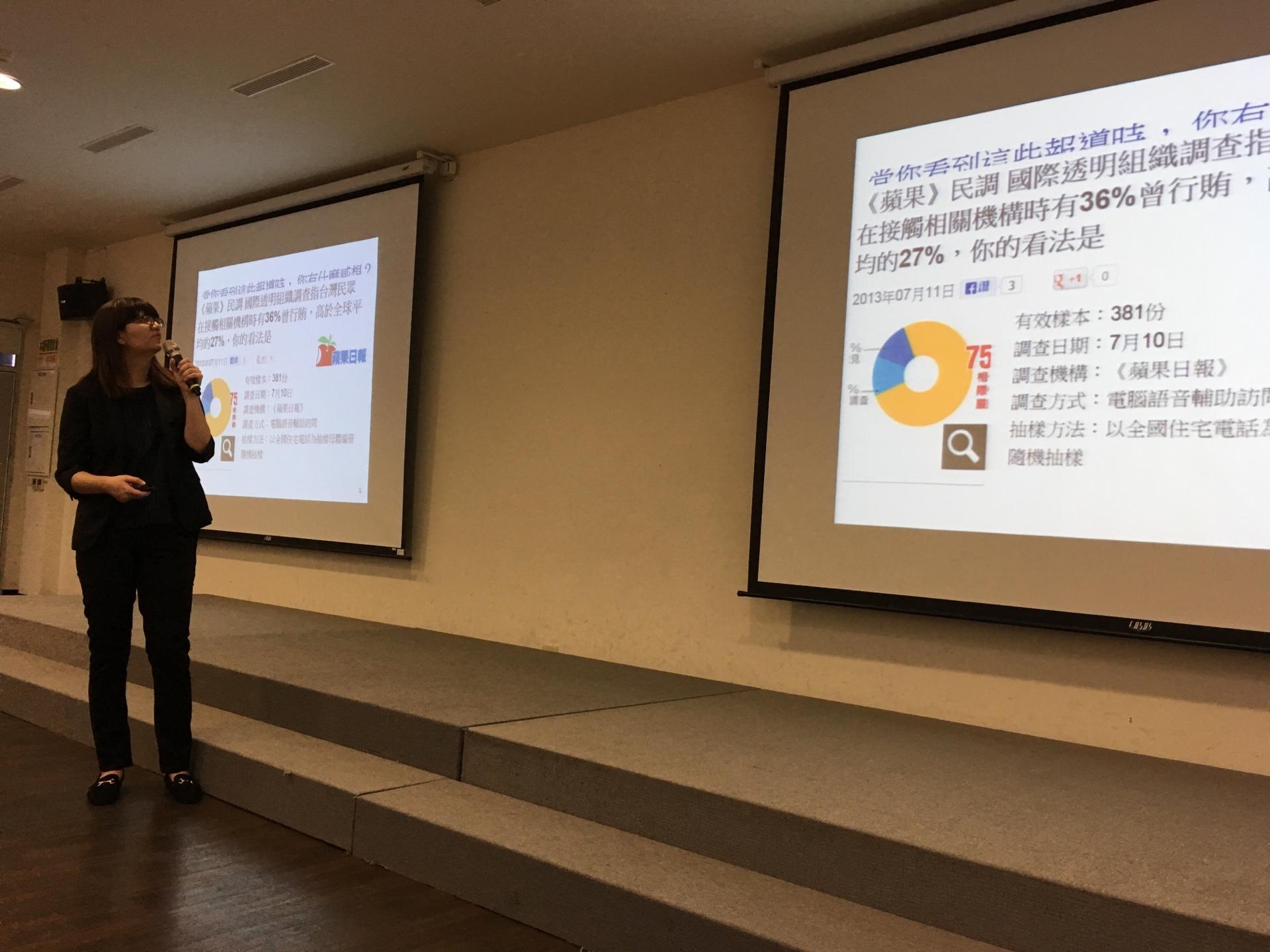 臺南地方檢察署謝欣如檢察官進行廉政專題演講