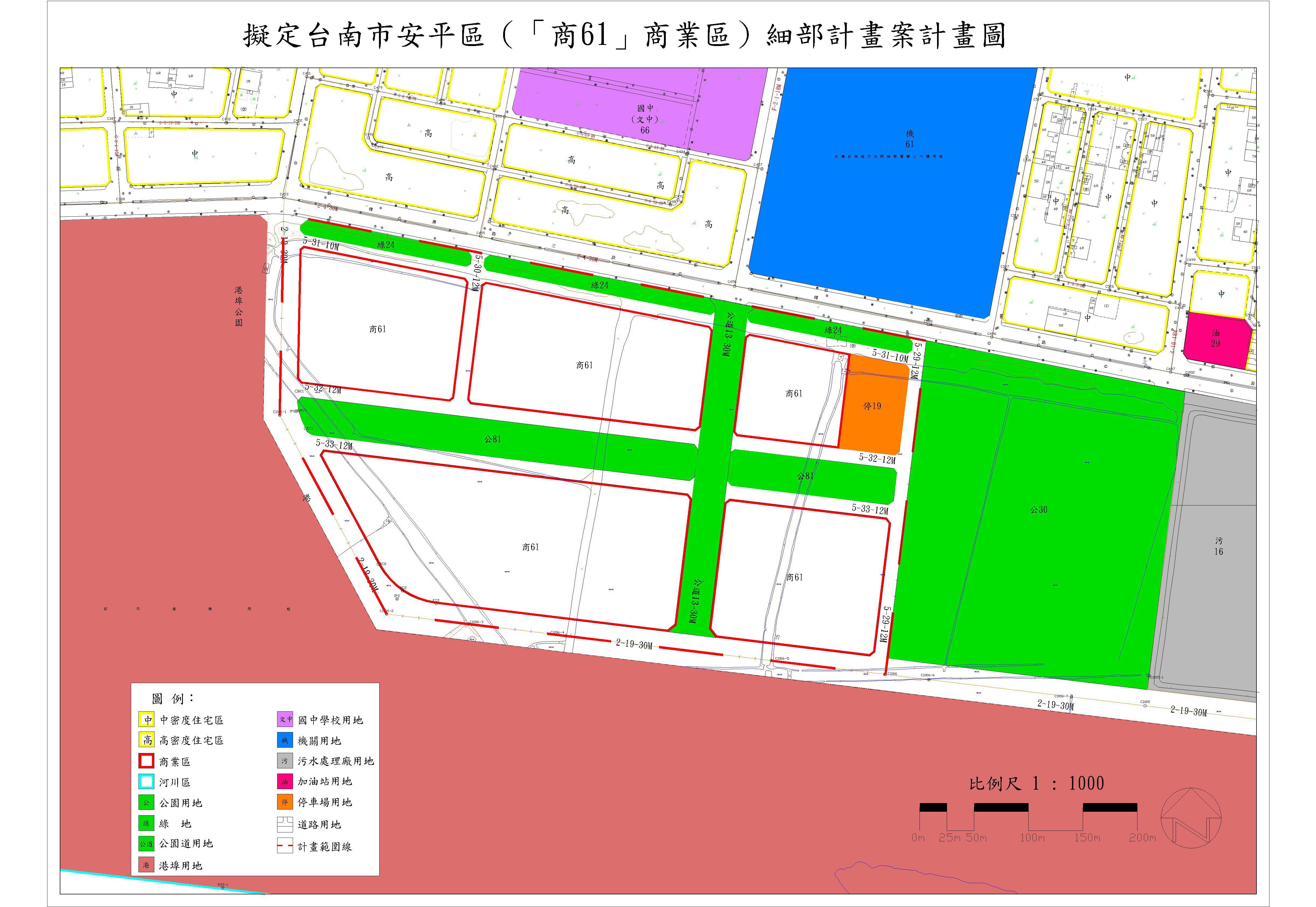 港埠商業區細部計畫自98年3月25日起辦理重新公開展覽  0