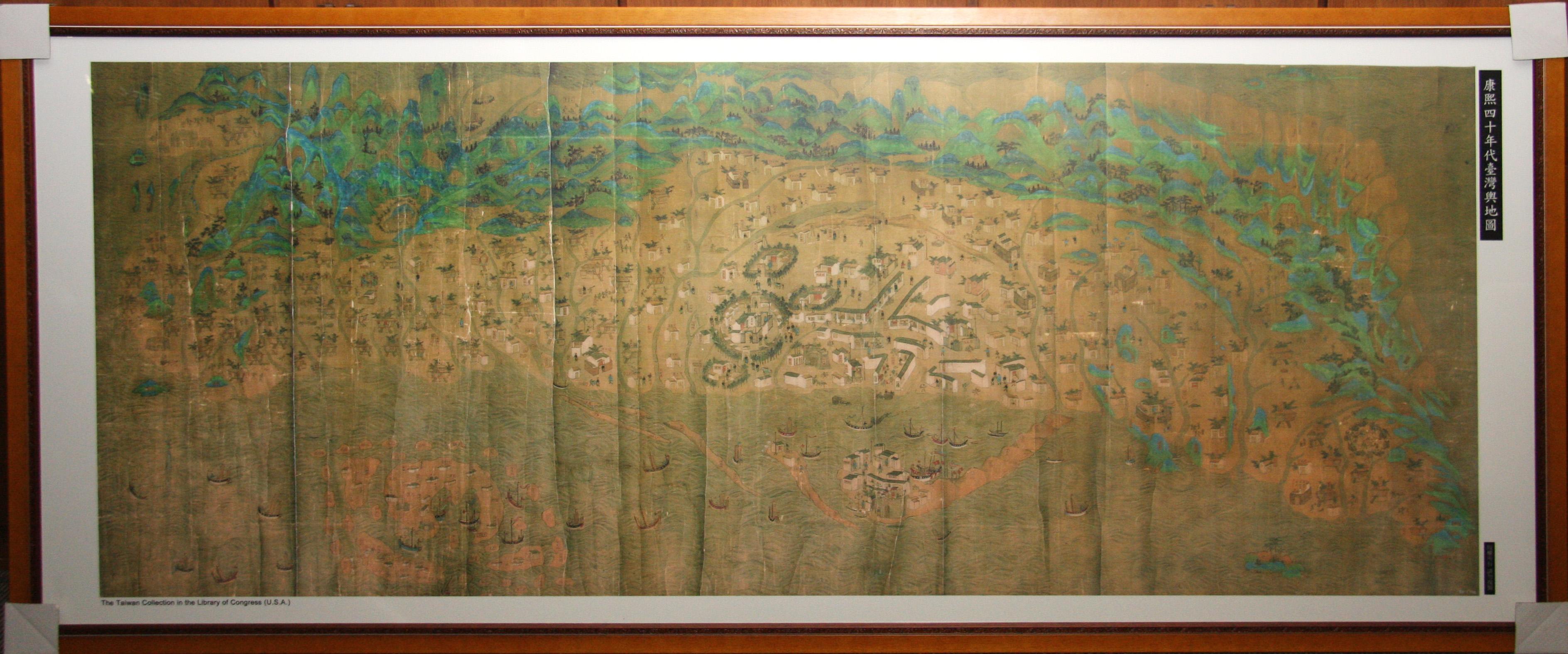 「台江黑水溝國家公園」獲內政部營建署署長支持,贈圖共勉。  0