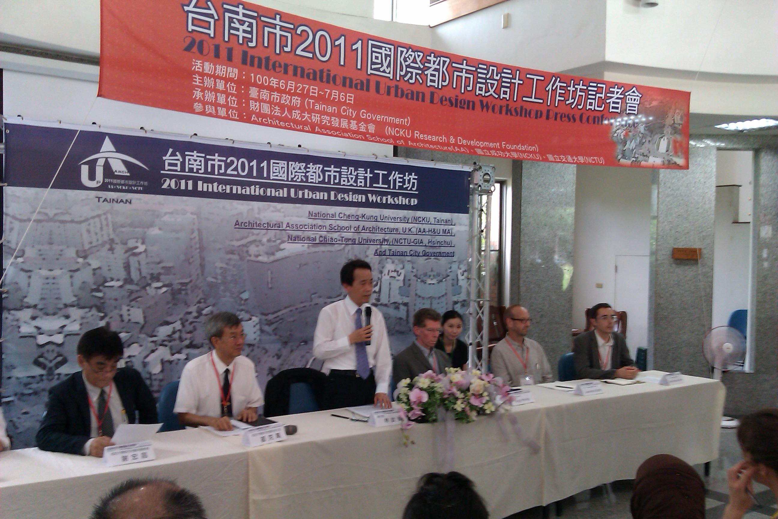 國際都市設計工作坊開幕 英國AA建築學院拜訪臺南  1