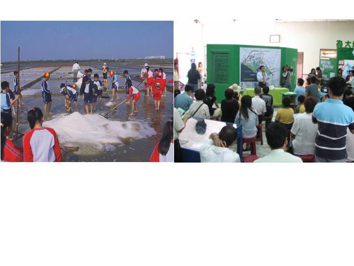 98年9月30日「台江國家公園」已獲行政院核定  0