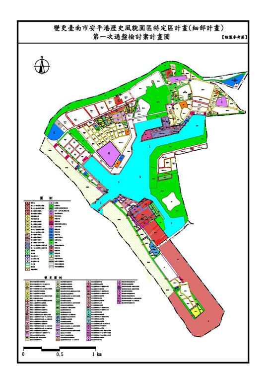 安平港特定區通盤檢討案訂於7月14日、16日舉辦公開展覽說明會  2