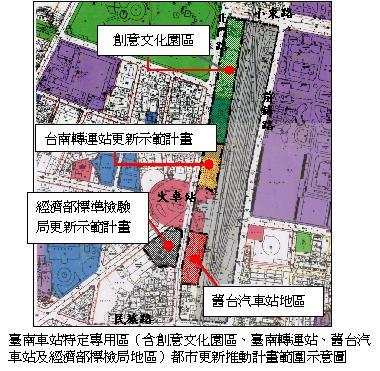 火車站周邊地區都市更新  召開地主說明會  1