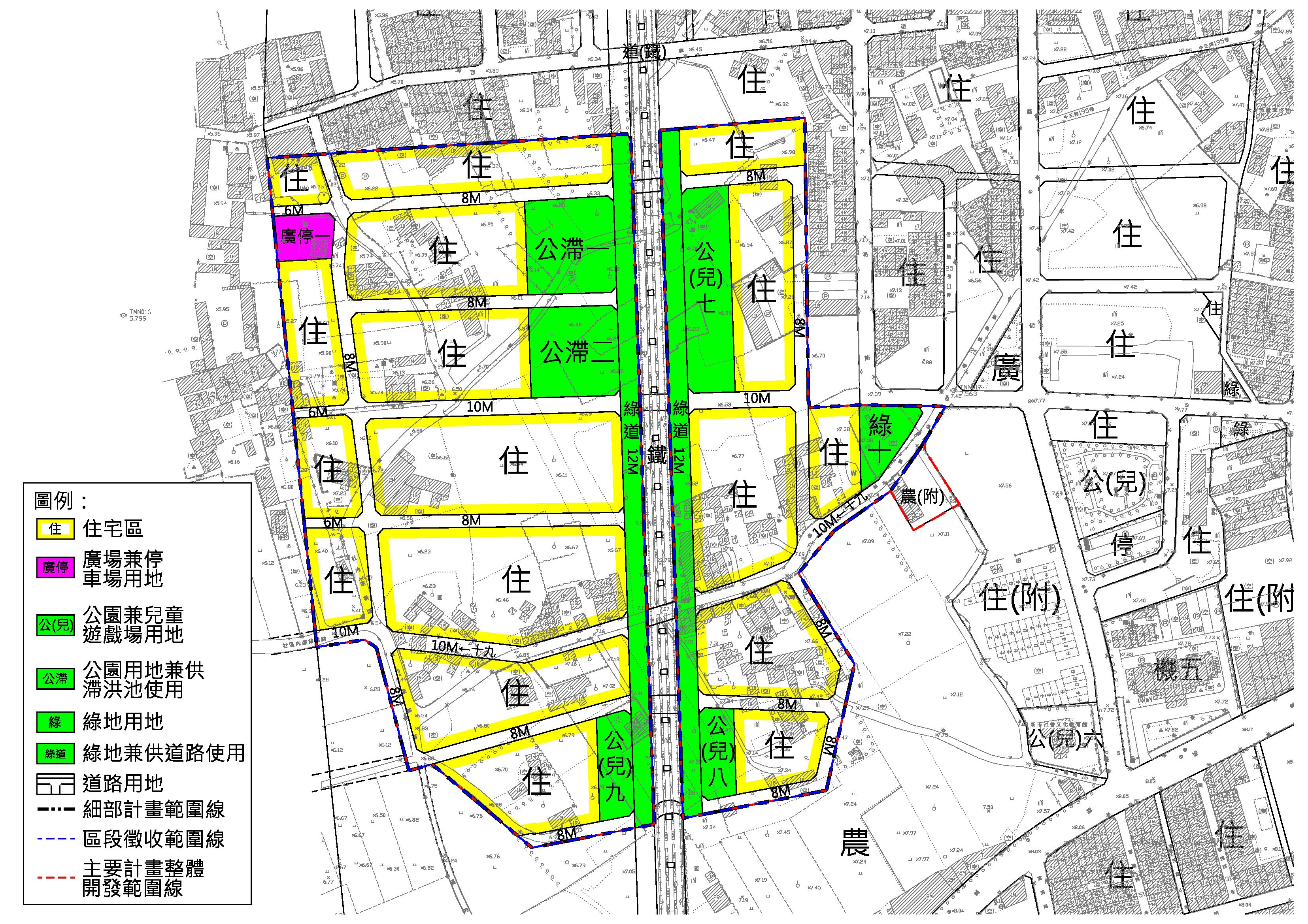 擬定新市都市計畫(附帶條件農業區)細部計畫土地使用配置圖