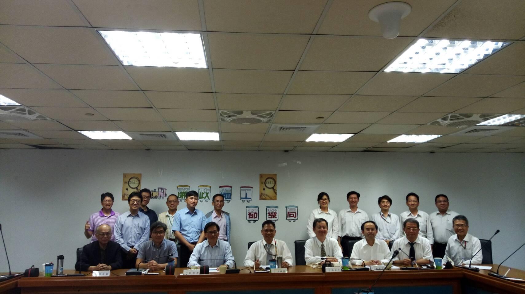 臺南市政府基層扎根廉政工程-都市發展局廉政細工座談會於107年3月30日召開。  0