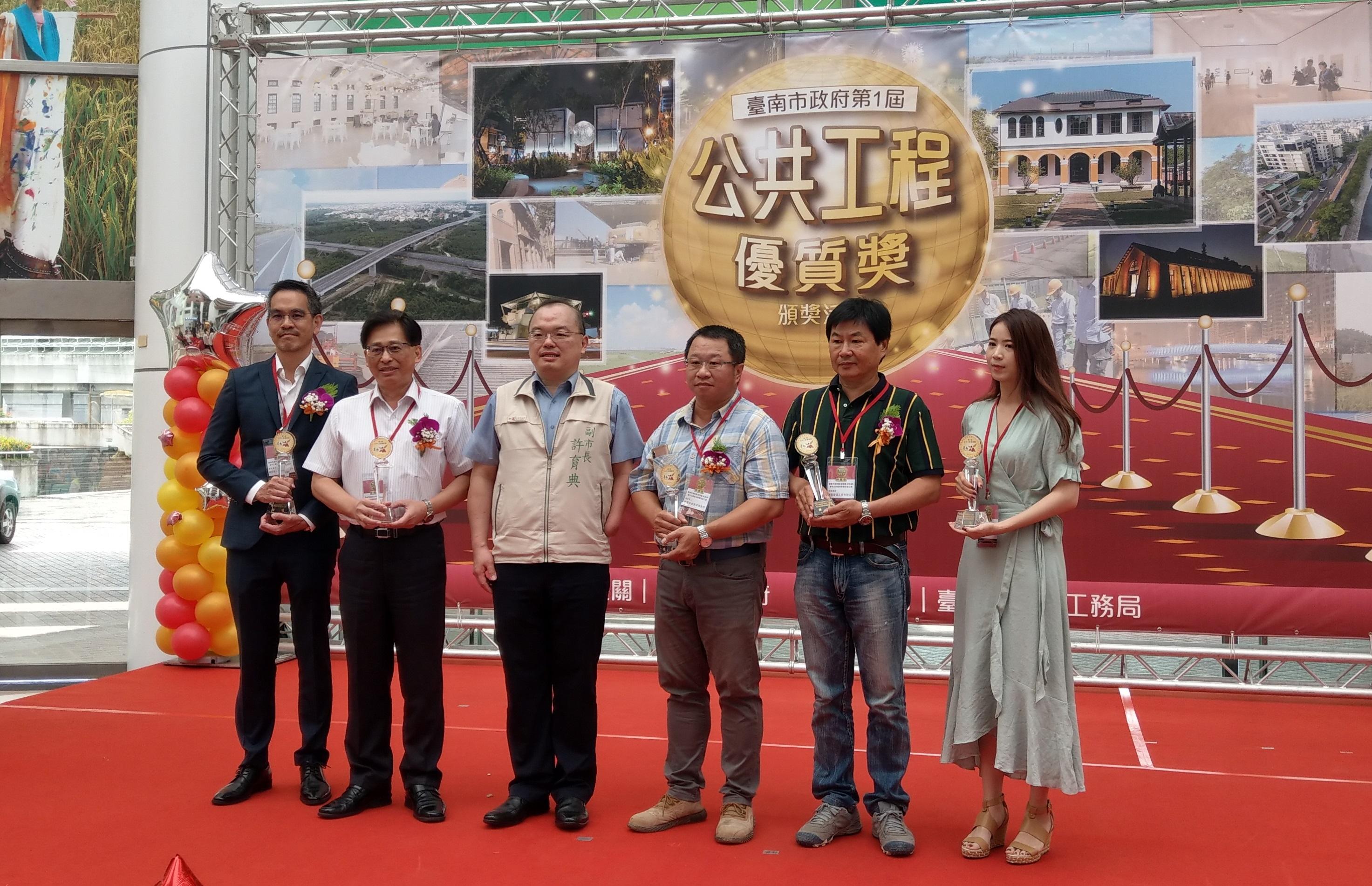 海安路景觀改造工程獲「臺南市政府第1屆公共工程優質獎」特優頒獎