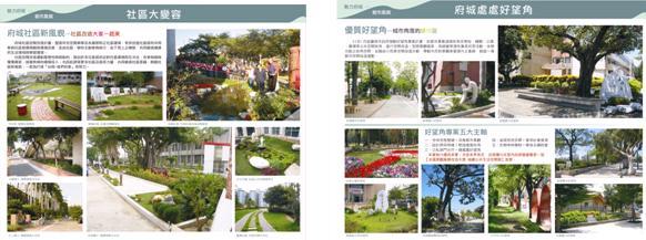 「魅力府城影像展」系列報導—都市風貌篇  0