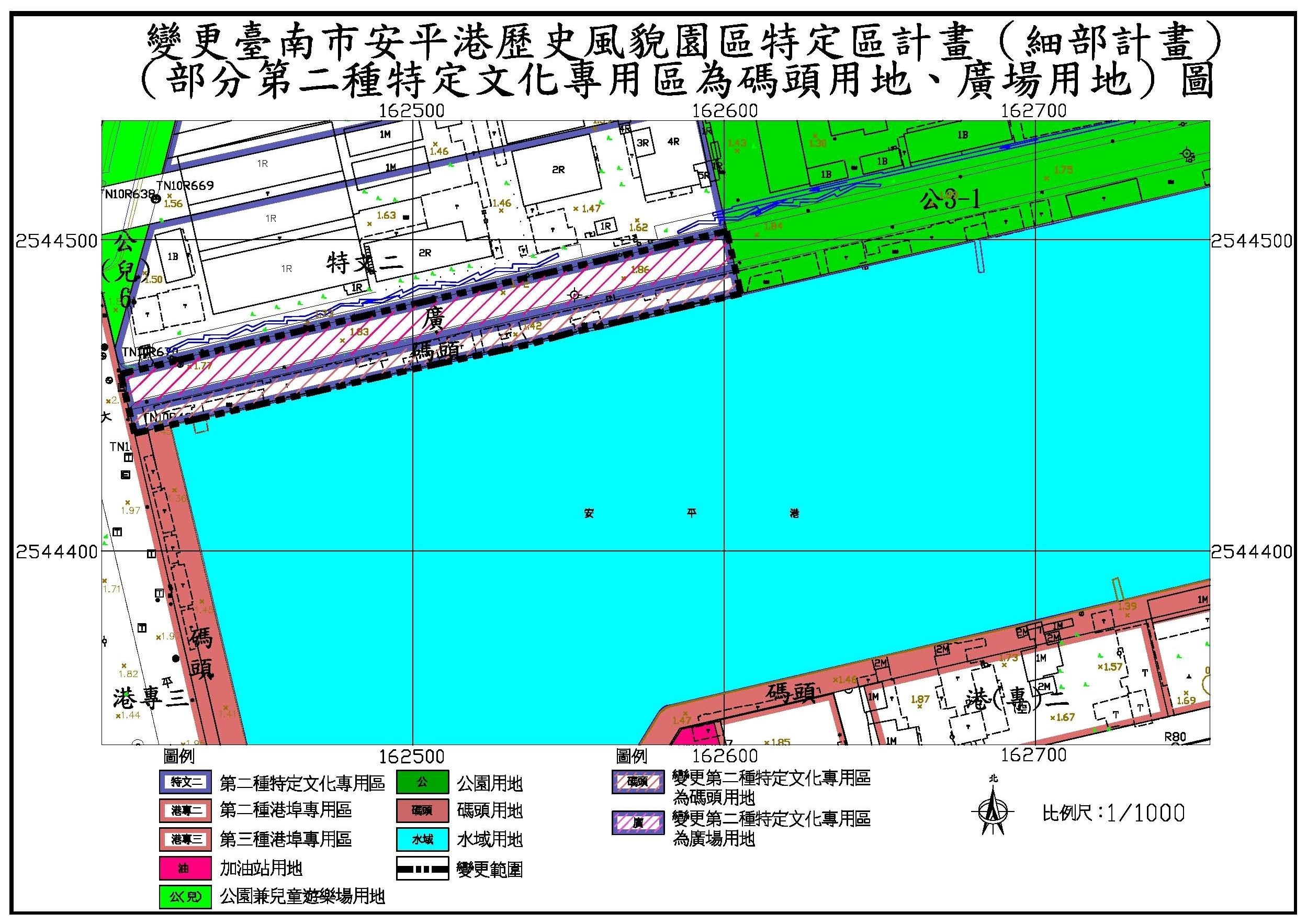 公開展覽計畫圖.JPG