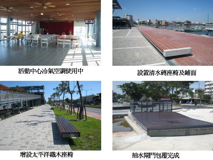 遊憩碼頭第三期工程完成驗收,遊憩碼頭水景工程接續進行發包  1