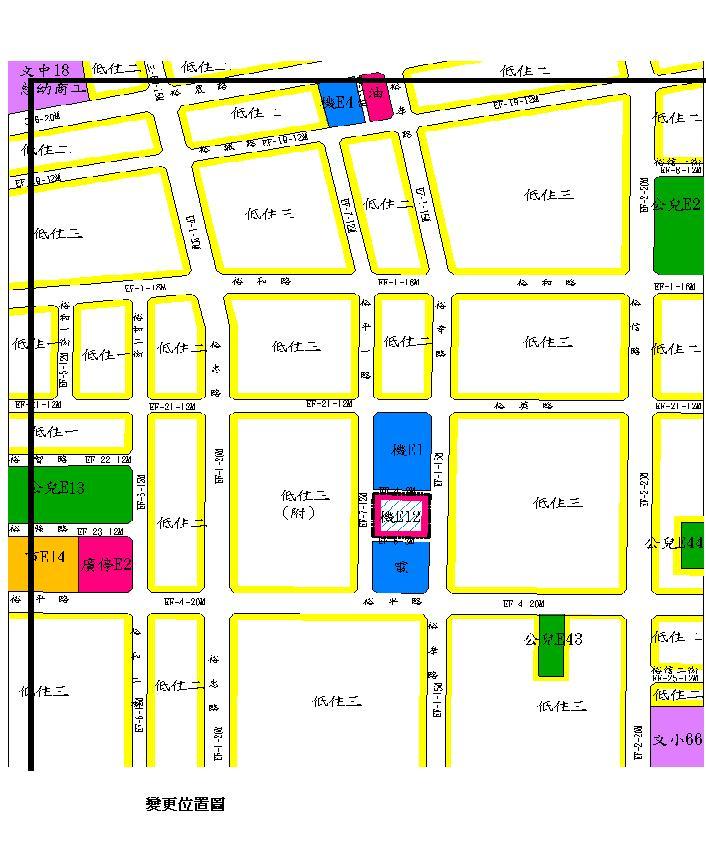 東區後聖派出所都市計畫變更案公開展覽  0