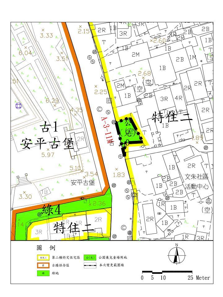 安平港特定區石門段1631等國有土地變更案,已於99年12月24日起發布實施  2