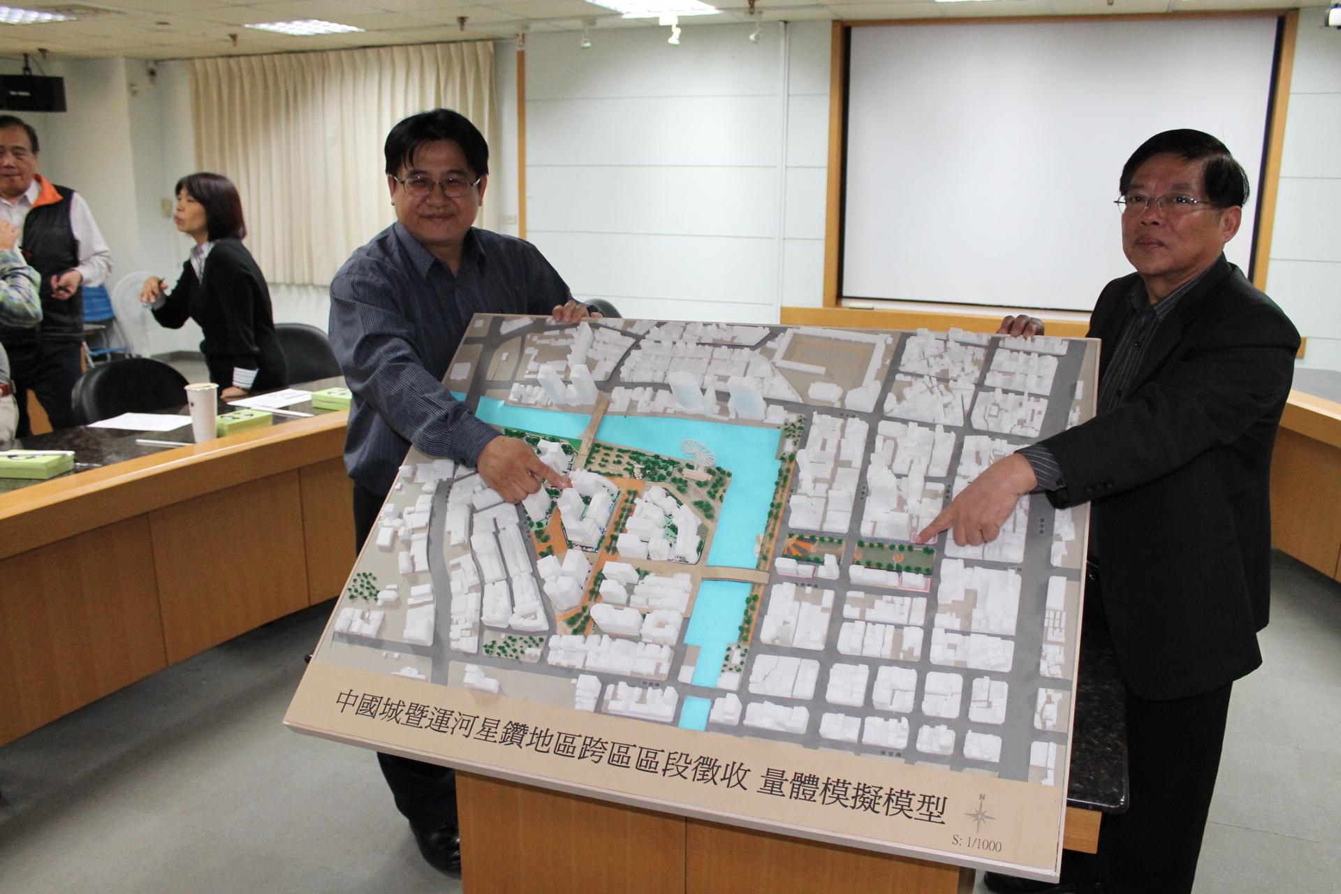 開發中國城暨運河星鑽地區、復甦市中心之發展願景  0