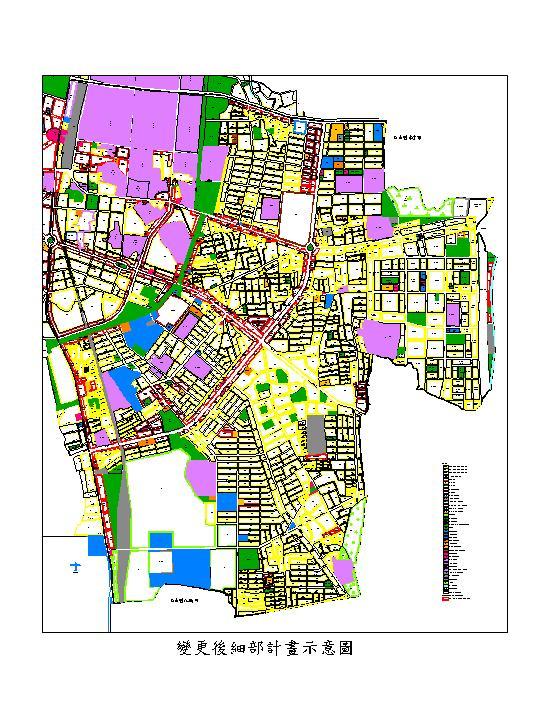 「變更台南市東區都市計畫(細部計畫)通盤檢討案(補辦公開展覽)」發布實施  0