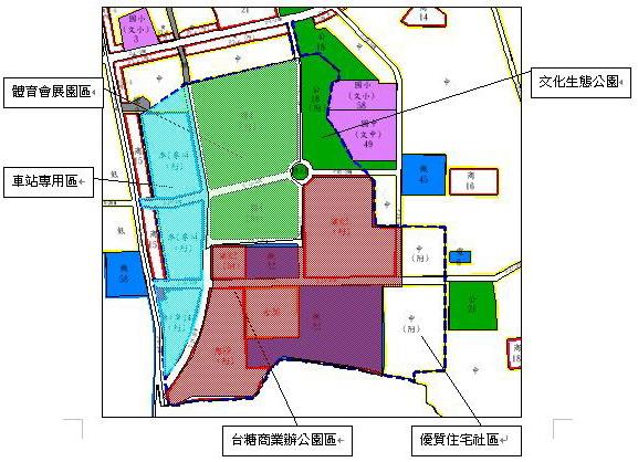 南台南站體育會展文化園區規劃獲共識,並於12月26日報請內政部審議  0