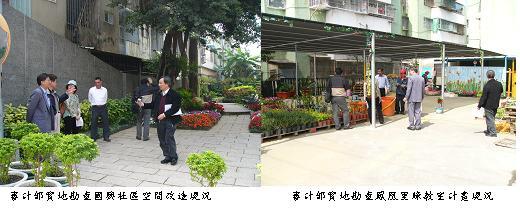 施政成果系列發表記者會—永續大台南願景  0