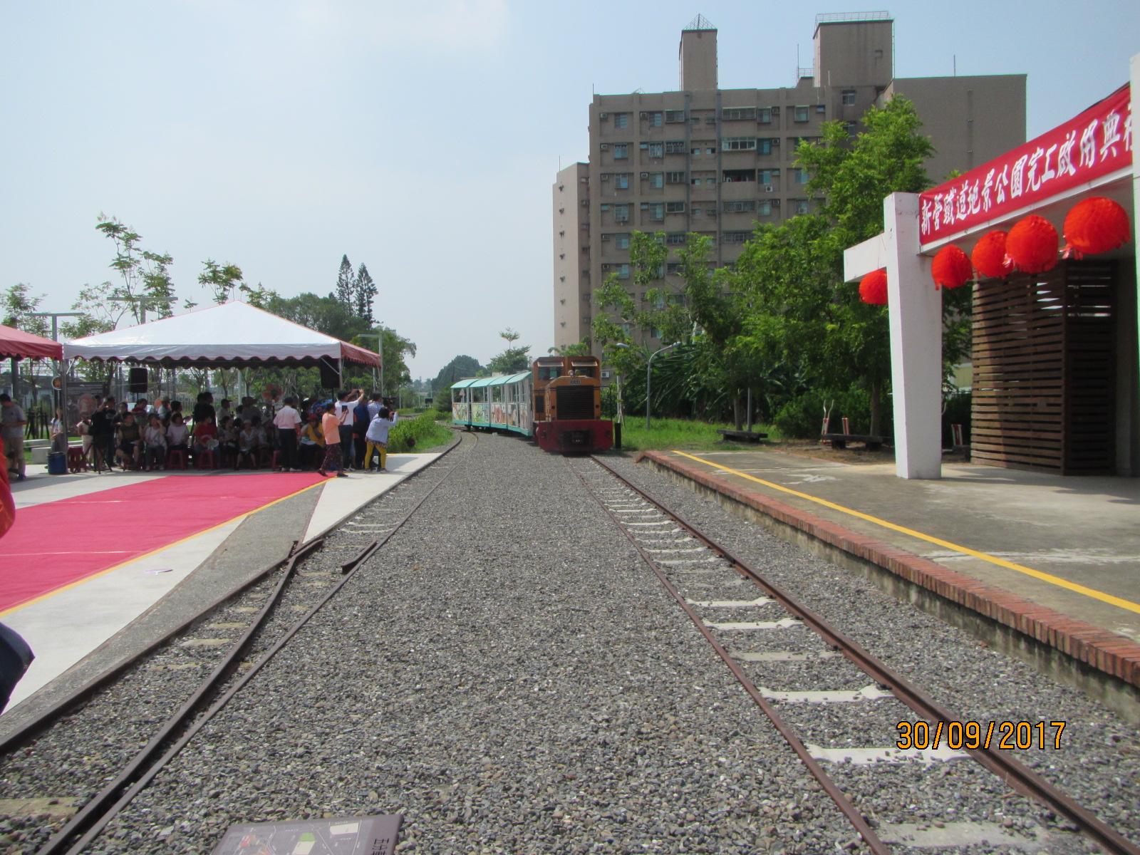 圖1.新營鐵道地景公園啟用同時復駛糖鐵營業線.JPG