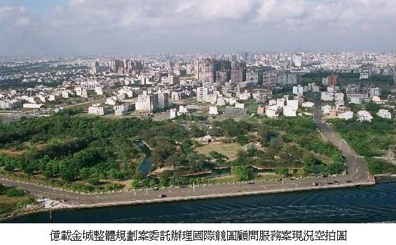 「變更台南市安南區中洲寮(含第三、四期發展區部分)細部計畫通盤檢討案」自98年3月31日起發布實施  0