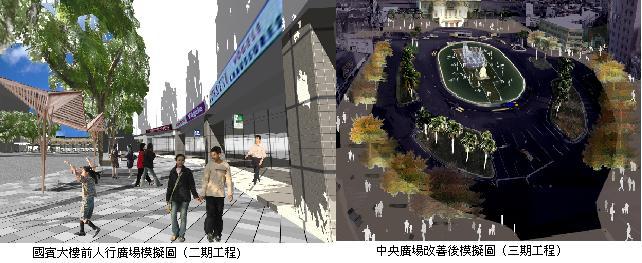 安平新市區細部計畫通盤檢討案自26日起公開展覽  1