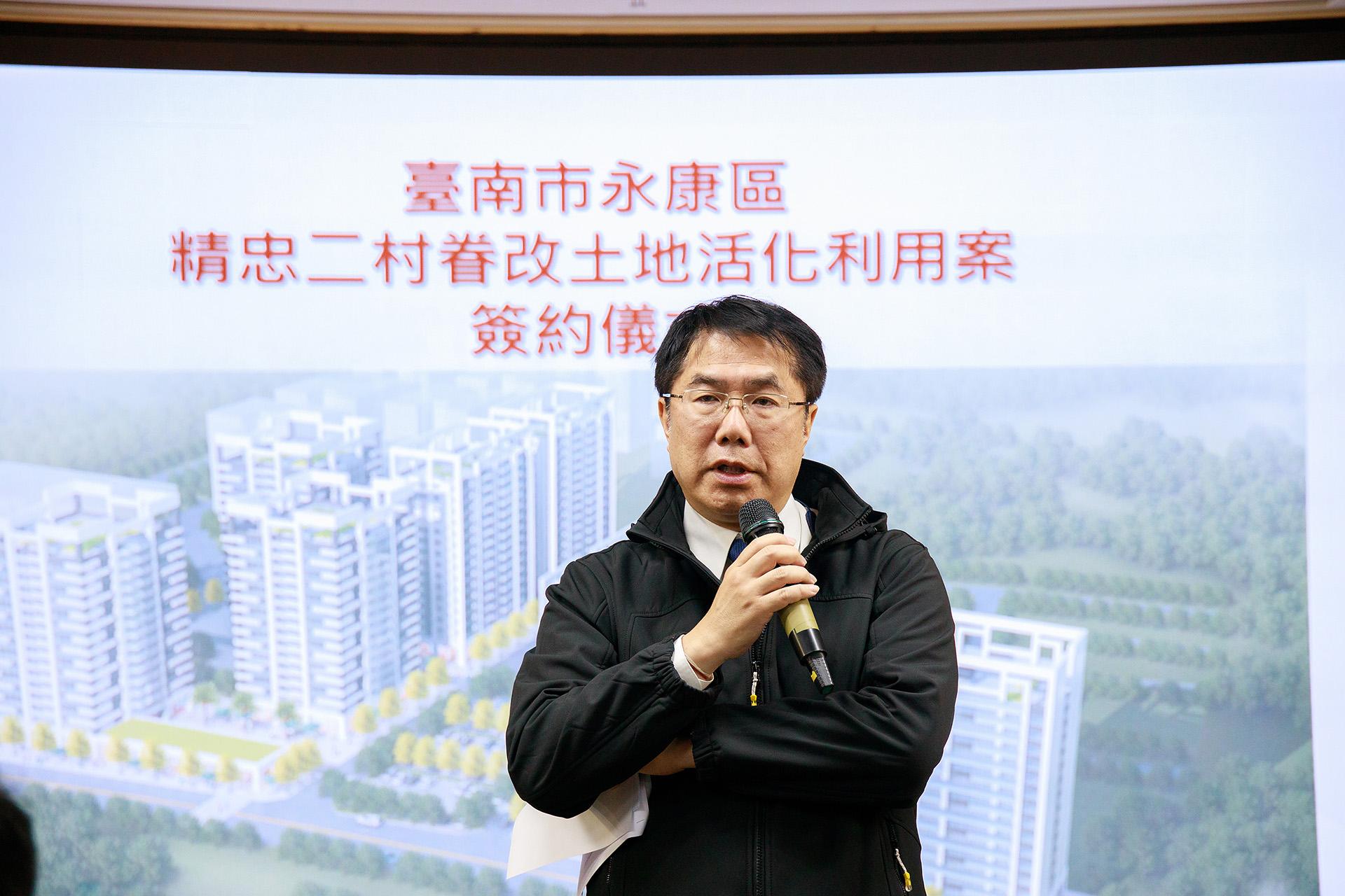 黃偉哲市長出席簽約儀式致詞