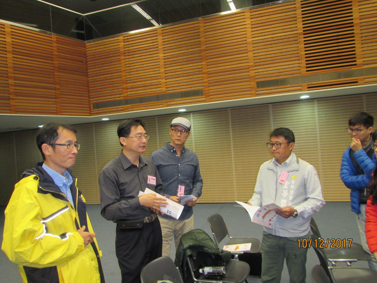 圖2-其它縣市社造團隊對臺南築角策略深感興趣.JPG