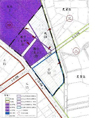 台南市安南區「機60」、「文中61」、「文中62」與「文小79」等用地調整案開始公開展覽  0