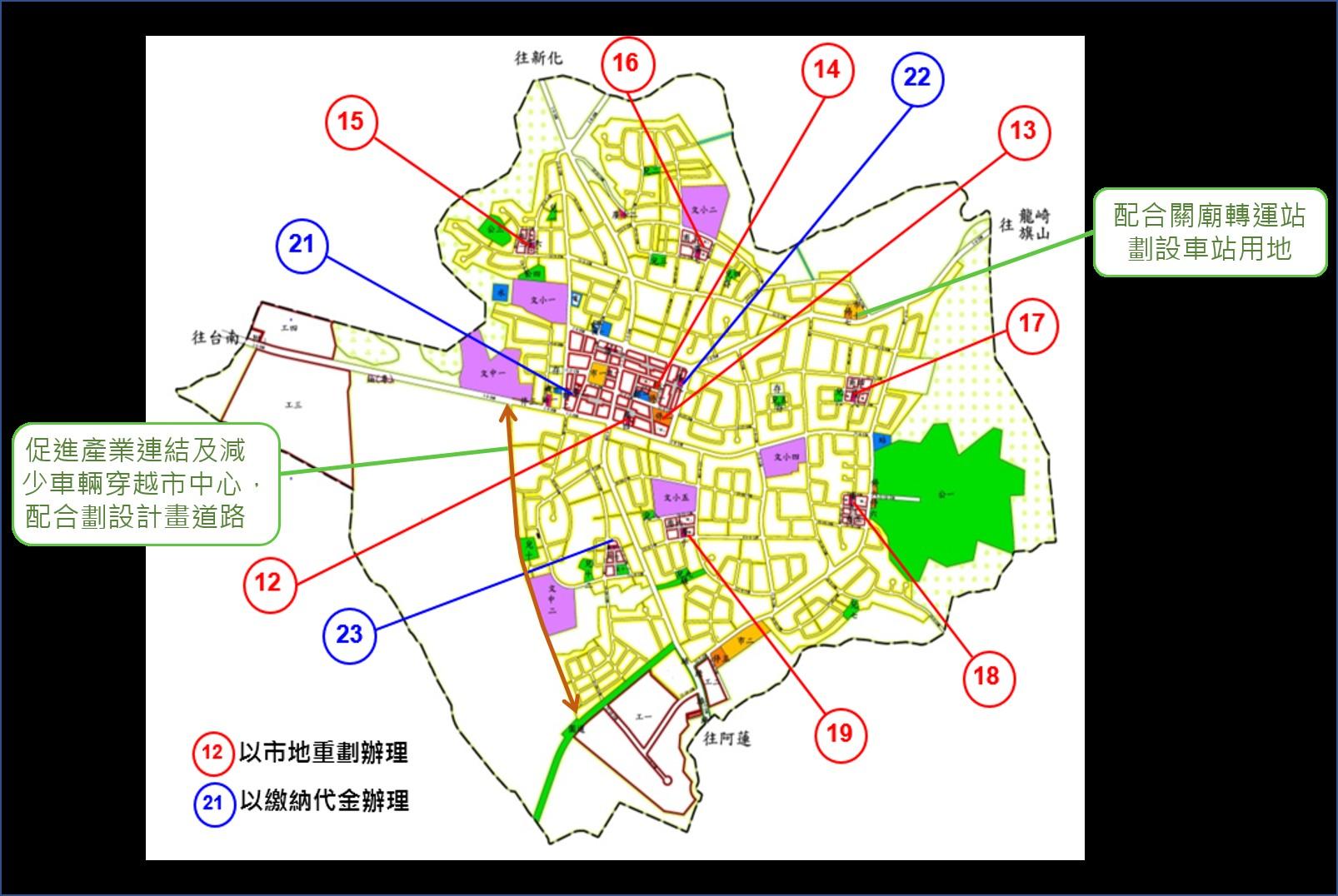變更關廟都市計畫(第四次通盤檢討)變更示意圖.jpg
