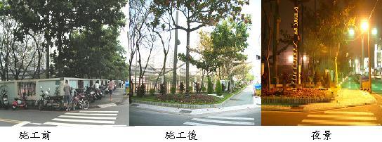 安平更新案工程綠籬 台南工程界之首例  0