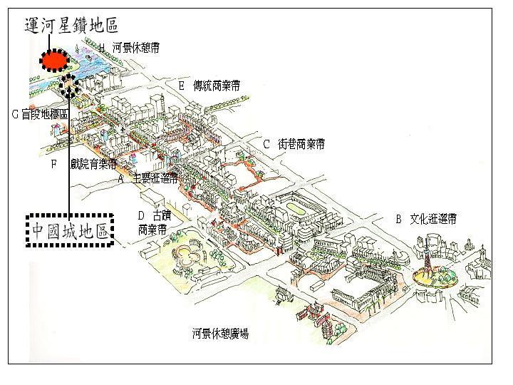 中國城更新開發先期規劃開始啟動  0