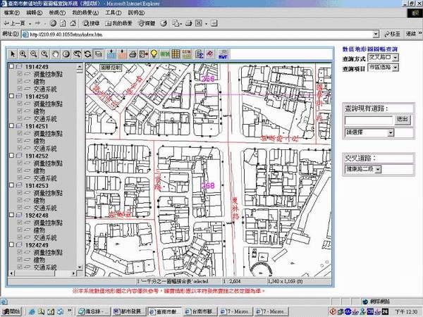市府爭取中央都市更新基金投資,展現中國城更新整合決心  2