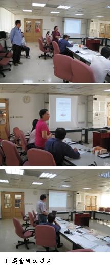 『98年度台南市社區規劃師駐地計畫』之地區環境改造工程評選結果出爐了   0