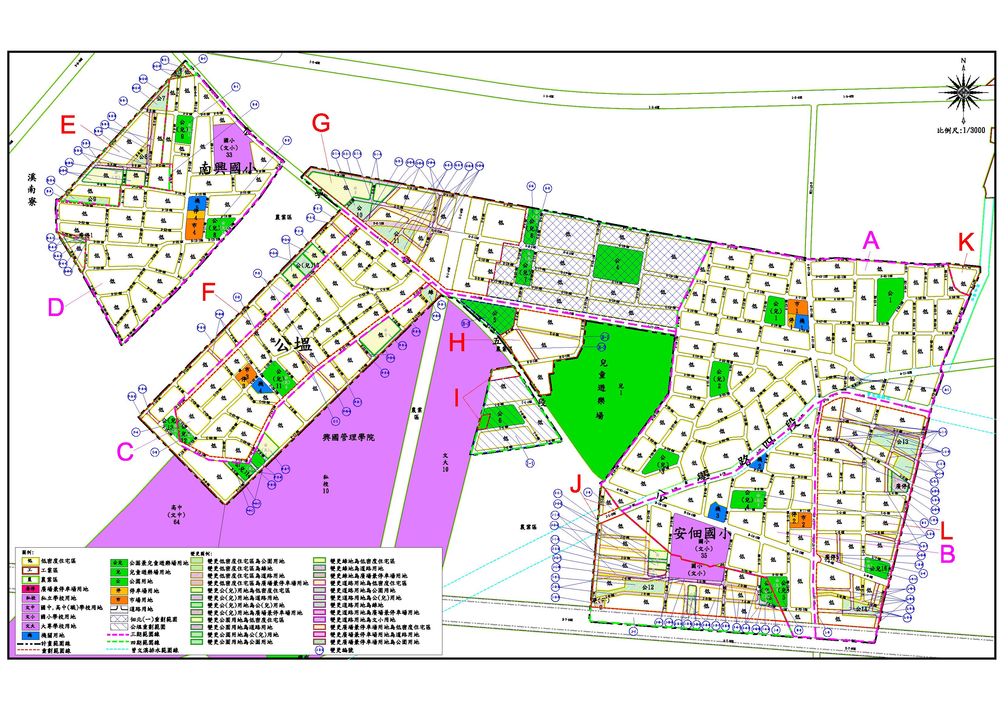 本市十二佃、公塭里、南興里地區都市計畫通盤檢討案自99年5月24日起公開展覽  0