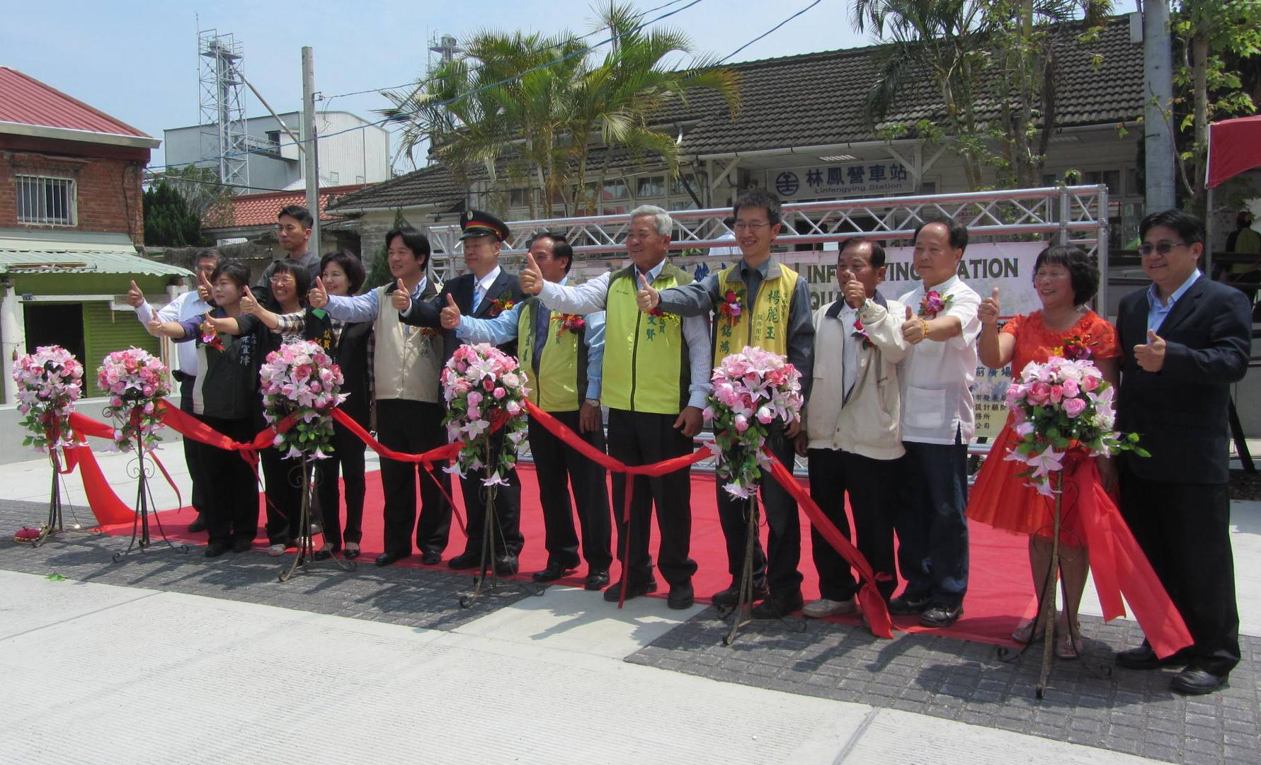 林鳳營站前廣場正式啟用,六甲門戶呈現嶄新風貌  0