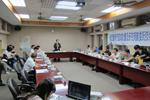 臺南市區域計畫座談會-打造歷史文化首都、觀光樂園